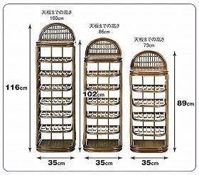 籐[ラタン] スリッパラック 6段タイプ 【R296B】