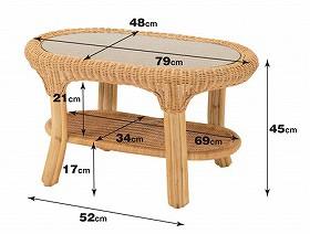 籐[ラタン] テーブル 【T128】