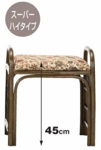 籐[ラタン] らくらく座椅子スーパーハイタイプ 【C94B】