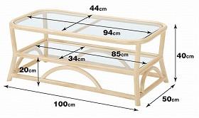 籐[ラタン] テーブル 【T131】