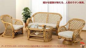 籐[ラタン] テーブル 【T151】