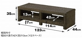 籐[ラタン] テレビボード 小 【W982B】