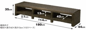 籐[ラタン] テレビボード 大 【W983B】