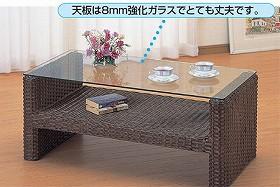 籐[ラタン] テーブル 【T111B】