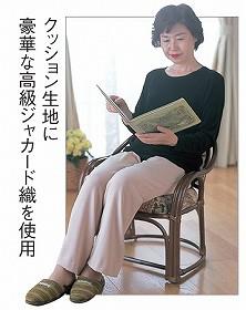 籐[ラタン] アームチェアー ハイ2脚組 【TK11 】