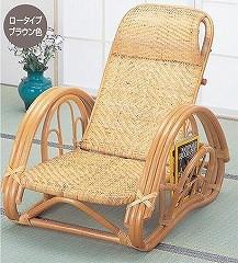 籐[ラタン] リクライニング座椅子 ブラウンカラー【A112】