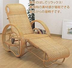 籐[ラタン] 三ッ折寝椅子 【A200】