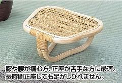 籐[ラタン] 正座器 デラックス 1ヶ箱入【C70】