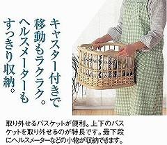 籐[ラタン] ランドリーボックス 【E96】