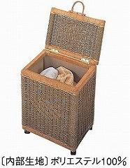 籐[ラタン] ランドリーボックス 【K21】