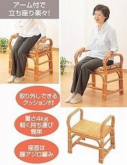 籐[ラタン] ちょこっと座椅子 ハイタイプ【S108】