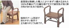 籐[ラタン] ちょこっと座椅子 ロータイプ【S118B】