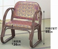 籐[ラタン] 金襴思いやり座椅子 ハイタイプ【S131B】