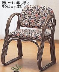 籐[ラタン] 思いやり座椅子 ハイタイプ【S213B】