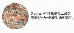籐[ラタン] 回転座椅子 ワイド ロータイプ【S3003B】