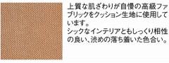 籐[ラタン] スツール 1ヶ箱入【S48B】