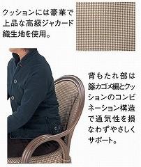 籐[ラタン] ラウンドチェアー ロータイプ【S531B】