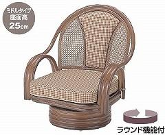 籐[ラタン] ラウンドチェアー ミドルタイプ【S532B】