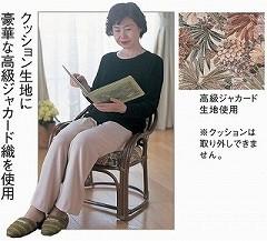 籐[ラタン] アームチェアー ハイタイプ【TK110】