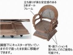 籐[ラタン] ラウンドチェアー キャスター付【TK344B】