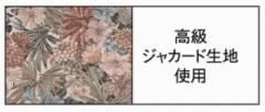 籐[ラタン] ラウンドチェアー ハイタイプ【TK702】