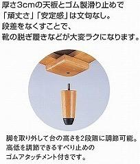 籐[ラタン] 網代編み脚付玄関踏み台 幅60cmタイプ【U71】