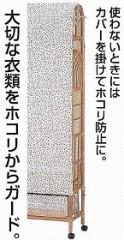 籐[ラタン] 上棚付ハンガーラック スリム 幅40cmタイプ【W671】