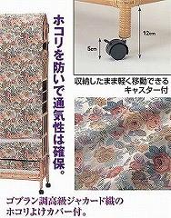 籐[ラタン] 上棚付ハンガーラック スリム 幅40cmタイプ【W681】