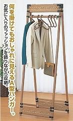籐[ラタン] 折りたたみ式ハンガーラック 【W757】