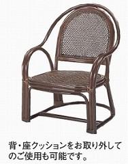 籐[ラタン] アームチェアー 【Y1000C】