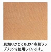 籐[ラタン] アームチェアー 【Y121B】