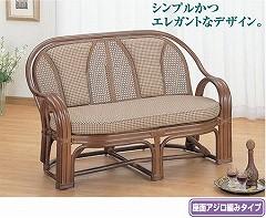 籐[ラタン] ラブソファー 【Y301B】