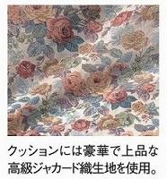籐[ラタン] ラブソファー 2人掛け【Y450B】