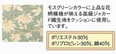 籐[ラタン] ワイドアームチェアー 【Y501B】