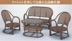 籐[ラタン] チェアー・ソファー・テーブル リビング4点セット【Y55560B】