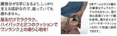 籐[ラタン] ラウンドチェアー&テーブル 3点セット【Y666B】