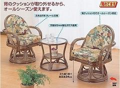 籐[ラタン] チェアー&テーブル リビング3点セット【Y885B】
