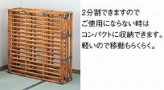 籐[ラタン] すのこベッド セミダブルサイズ【Y907】