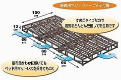 籐[ラタン] すのこベッド 三分割タイプ【Y913B】