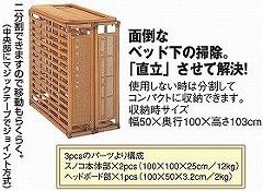籐[ラタン] ベッド 【Y915】