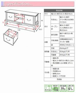 テレビ台 猫脚TV台 キャッツプリンセス ワイド 幅110cm ホワイト ( 木製 )