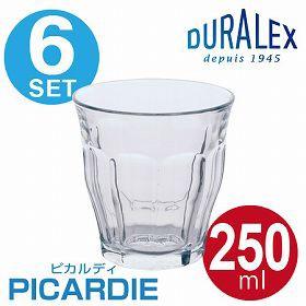 DURALEX デュラレックス PICARDIE ピカルディ 250ml 6個セット