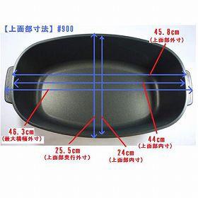 IH対応肉丸焼き用鍋 バイオタン BIOTAN ガラス蓋付 内寸46×26×13.5cm 17900 ( フライパン )