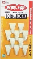 粘着ミニフック(10入り 粘着テープ )