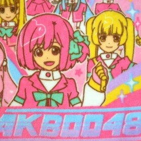 キャラクター ミニタオル AKB0048 ( AKB48 グッズ )