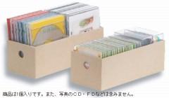 収納ケース TypeA4 FD MO CDストッカー G−104 ( メディア 収納 収納ボックス )