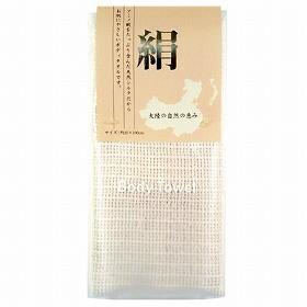 ボディタオル シルク 絹ボディタオル  ( ウォッシュタオル )