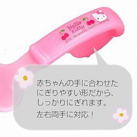 スプーン&フォーク ハローキティ 乳児用 キャラクター