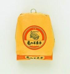 亀の子束子 1号(小 掃除 キッチン 亀の子たわし 台所 )