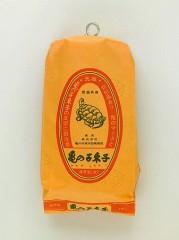 亀の子束子 4号(大 掃除 キッチン 亀の子たわし 台所 )